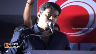 Vijay at Jilla Movie 100 Days Celebration