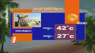 Weather Report In AP And TS | High Temperature Adilabad 43c And Low Temperature Visakha 35c | iNews - INEWS