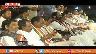 Congress Leaders Express Different Oppenions On Parliament Elections In Telangana   Loguttu   iNews - INEWS