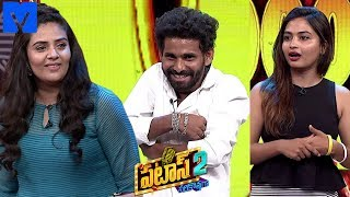 Patas 2 - Pataas Latest Promo - 14th March 2019 - Anchor Ravi, Sreemukhi - Mallemalatv - MALLEMALATV
