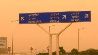 16 Jun, 2018: Thick haze chokes residents, delay flights in northern India - ANIINDIAFILE