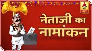 Union ministers, Maharashtra stalwarts file papers - ABPNEWSTV