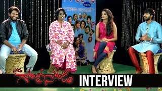 Soda Golisoda Movie Team Interview |  Maanas , Nitya Naresh, Hyper Aadi | TFPC - TFPC