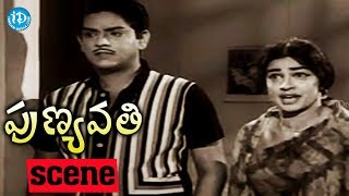 Punyavathi Movie Scenes - Chitra Comes To Know The Truth About Haranath || NTR || S V Ranga Rao - IDREAMMOVIES