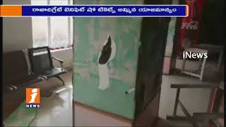 Raja The Great Premiere Show Cancelled | Ravi Teja Fans Attack on Teja Movie Max at Suryapet | iNews - INEWS