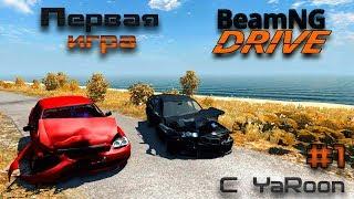 ДТП симулятор BeamNG Drive #1 | На что способен этот движок, всмысле движок игры, а не приоры