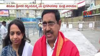 Minister Narayana , Visits Tirumala Temple   CVR NEWS - CVRNEWSOFFICIAL