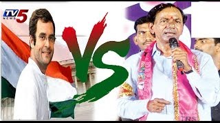 Rahul Sensational Comments on KCR At Mahabubnagar &  Dichpalle Open Meetings - TV5NEWSCHANNEL