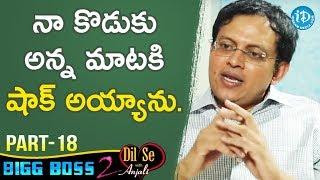 Bigg Boss 2 Contestant Babu Gogineni Exclusive Interview Part #18    Dil Se With Anjali - IDREAMMOVIES