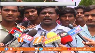 SFI Leaders Protest At Kakinada collectorate | iNews - INEWS