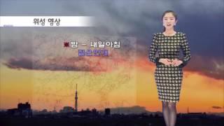 날씨정보 12월 08일 17시 발표