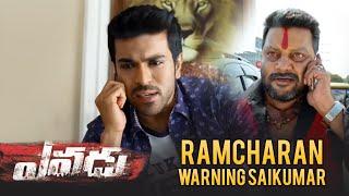 Yevadu Telugu  Movie Scenes - Ram Charan Warning to Sai Kumar | Allu Arjun, Shruti Haasan - DILRAJU