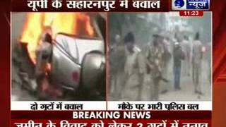 Saharanpur clashes: 2 dead, 12 injured; Akhilesh asks officials to monitor situation - ITVNEWSINDIA