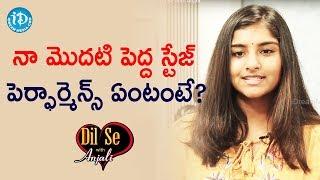 నా మొదటి పెద్ద స్టేజ్ పెర్ఫార్మెన్స్ ఏంటంటే? - Singer Kavya Borra || Dil Se With Anjali - IDREAMMOVIES