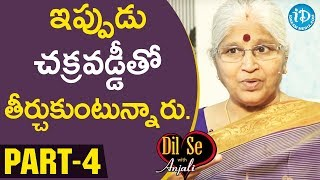 Bharatheeyam President G Satyavani Exclusive Interview Part #4 || Dil Se With Anjali. - IDREAMMOVIES