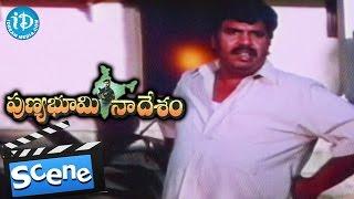 Punya Bhoomi Naa Desam Movie Scenes - Manchu Manoj Rescues Dasari Son | Meena, Mohan Babu - IDREAMMOVIES
