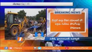 Revenue And Endowments Officers Demolished Of Illegal Huts In Medchal | iNews - INEWS