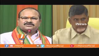 AP BJP Plans To Strengthen Party AP | Leaders Meeting In Kakinada For 2019 Election | iNews - INEWS