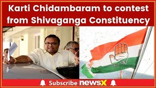 Karti Chidambaram to be Fielded from Shivaganga Constituency on Congress ticket;Lok Sabha Polls 2019 - NEWSXLIVE