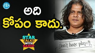 I Am Not  A Short Tempered Person - Rakesh Master || Star Talks With Sandy - IDREAMMOVIES