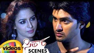 Ravneeth Kaur about Making Love with her Boy Friend | Sitara Telugu Movie Scenes | Ravi Babu - MANGOVIDEOS