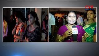 2019 Bhogi Festival Celebrations in Vizianagaram | Sankranti Special | CVR NEWS - CVRNEWSOFFICIAL