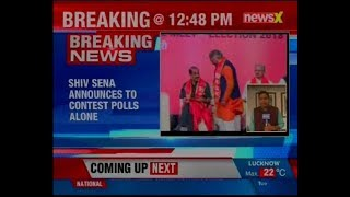 Will not ally with BJP in 2019 General Elections and Maharashtra assembly polls: Shiv Sena - NEWSXLIVE