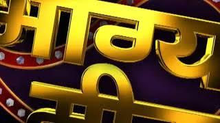21 March 2018 का राशिफल, Aaj Ka Rashifal, 21 March 2018 Horoscope जानिये Family Guru में - ITVNEWSINDIA