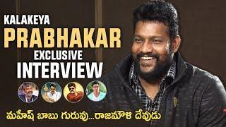 Baahubali Kalakeya Prabhakar Exclusive Interview   #JaiSimha   TFPC - TFPC