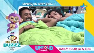 Bigg Boss Telugu: Funny discussion on Punarnavi captaincy - MAAMUSIC