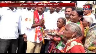 Bhongir Congress MLA Candidate Kumbam Anil Kumar Reddy Road Show at Valigonda | Election Campaign - CVRNEWSOFFICIAL