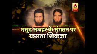 UP ATS arrests two alleged JeM terrorists posing themselves as students - ABPNEWSTV
