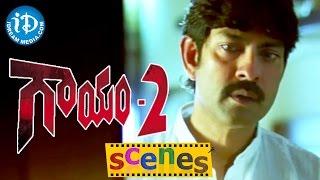 Gaayam Movie Scenes || Jagapathi Babu gives bed coffee to Vimala  || Jagapathi Babu, Vimala Raman - IDREAMMOVIES