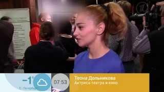 """Первый канал, """"Доброе утро"""" о Дне мюзикла"""