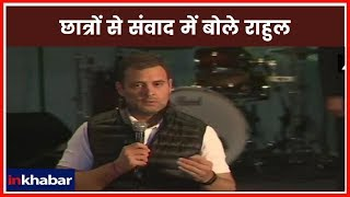 Congress president Rahul Gandhi during his interaction with university students in New Delhi - ITVNEWSINDIA