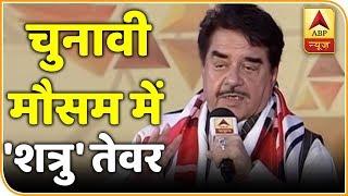 Shatrughan Sinha hits out at PM Modi during ABP News' Shikhar Sammelan - ABPNEWSTV