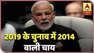 Modi Challenges Congress To Appoint Non-Gandhi As Chief  | Kaun Banega Mukhyamantri | ABP News - ABPNEWSTV