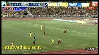 Ethiopia vs  South Africa  : 2014 FIFA World Cup Qualifier  - First Half የመጀመሪያው ግማሽ