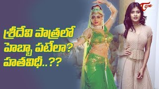 Hebha Patel As Angel #FilmGossips - TELUGUONE