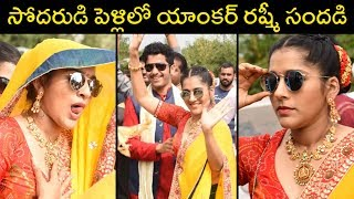 Rashmi Gautham At Her Brother Malay Wedding Celebrations | Rashmi Gautam Dance At Brother Wedding - RAJSHRITELUGU