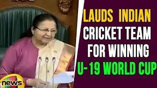 Sumitra Mahajan Lauds U-19 Men's Indian Cricket Team in Lok Sabha For Winning U-19 World Cup - MANGONEWS