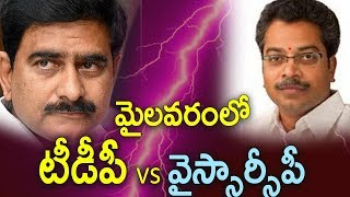 Minister Devineni Uma Vs Vasantha Krishna Prasad In Mylavaram Constituency | Spot Light | iNews - INEWS