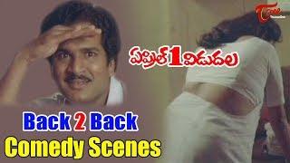 Rajendra Prasad Comedy Scenes Back to Back | NavvulaTV - NAVVULATV