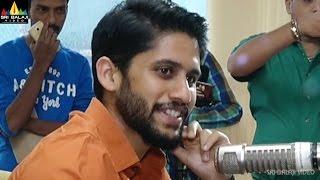 Premam Movie Evare Song Launch by Naga Chaitanya at Radio Mirchi | Sri Balaji Video - SRIBALAJIMOVIES