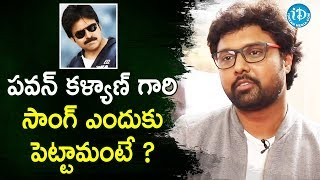 Why did you choose Pawan Kalyan song - Miss Match Actor Uday Shankar | iDream Movies - IDREAMMOVIES
