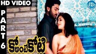 Ko Ante Koti Full Movie Part 6 || Sharwanand, Priya Anand || Anish Kuruvilla - IDREAMMOVIES