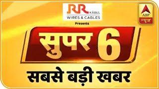 Super 6: Balasaheb Thackeray wanted Sonu Nigam dead, claims Nilesh Rane - ABPNEWSTV