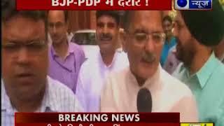 दिल्ली BJP दफ्तर में अमित शाह और जम्मू कश्मीर BJP कोर ग्रुप की अहम बैठक शुरू - ITVNEWSINDIA