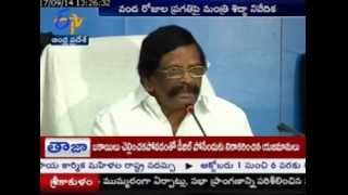 Will Create Demo Corridor Project In AP: Minister Sidda Raghava - ETV2INDIA