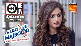 Weekly Reliv - Aadat Se Majboor - 15th January  to 19th January 2018 - Episode 75 to 79 - SABTV